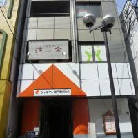 シャルマン神戸駅前ビル正面