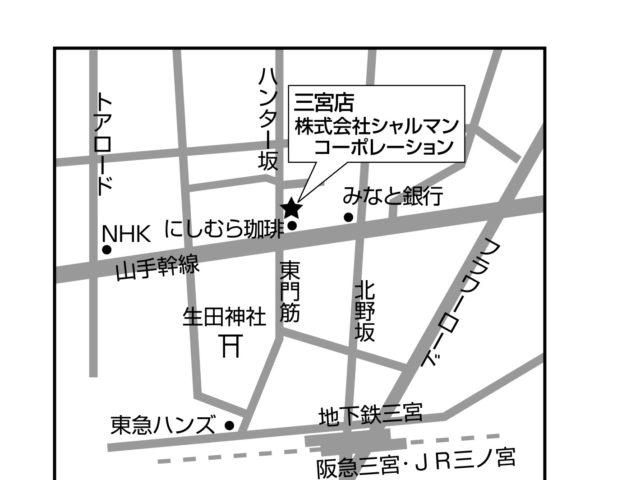 三宮店地図白黒